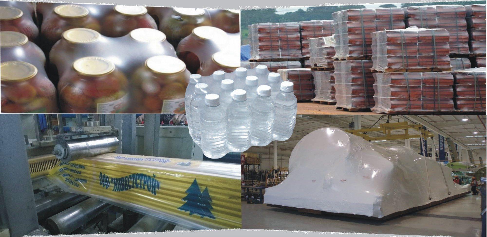 Производство и продажа термоусадочной пленки